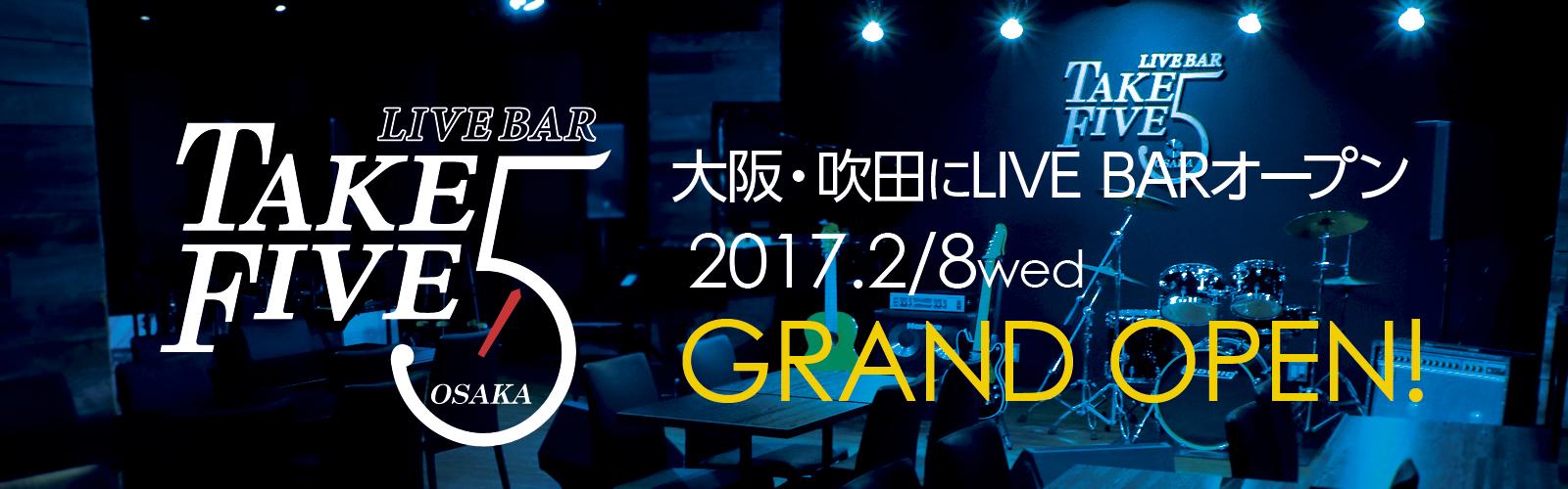 Live Bar TAKE FIVE Osaka(ライブバー テイクファイブ大阪/吹田)
